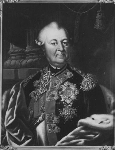 Bildnis des Kurfürsten Karl Theodor von Pfalz-Bayern (1724-1799)